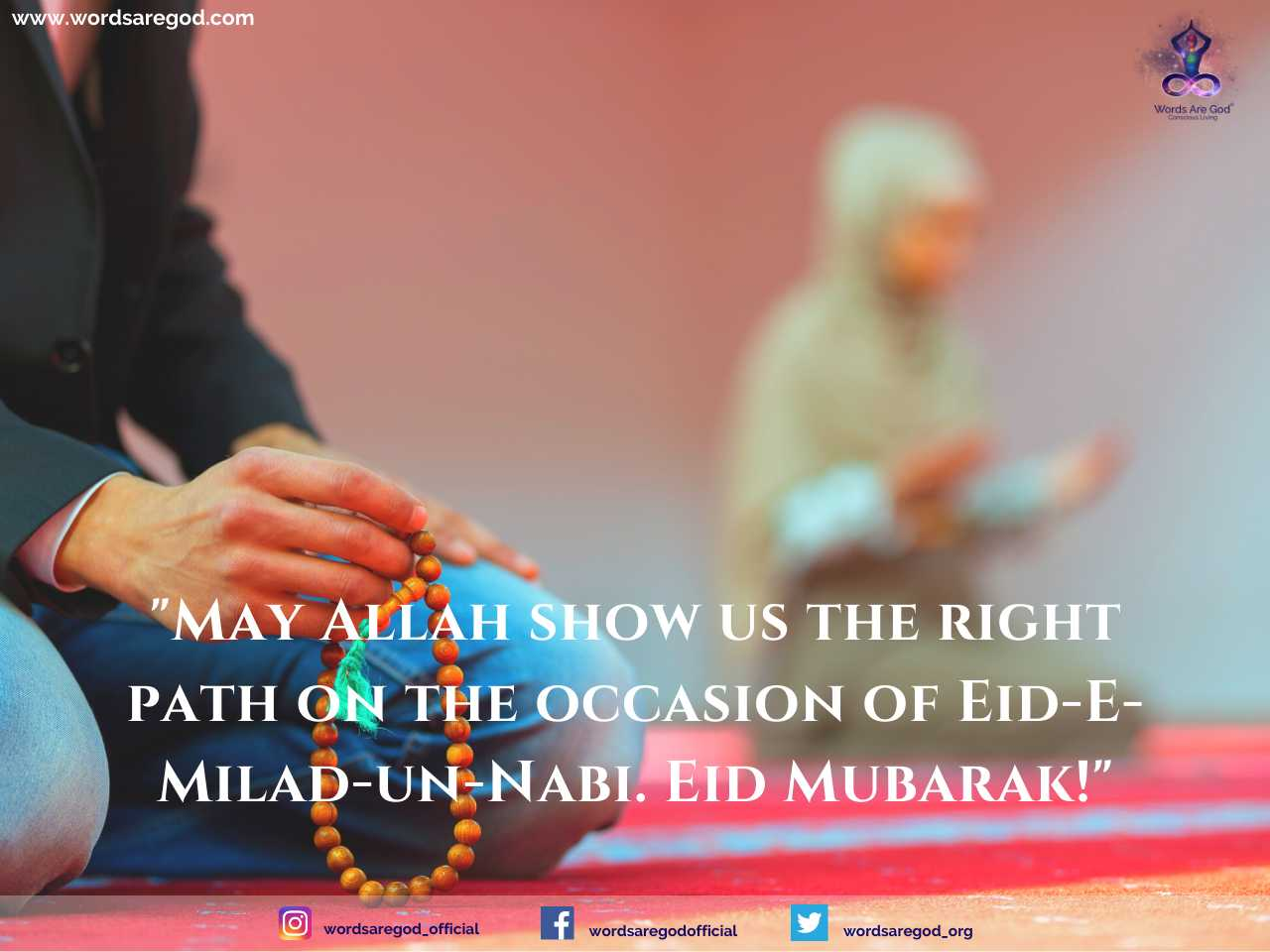 Eid Milad-Un-Nabi by Events and Festival