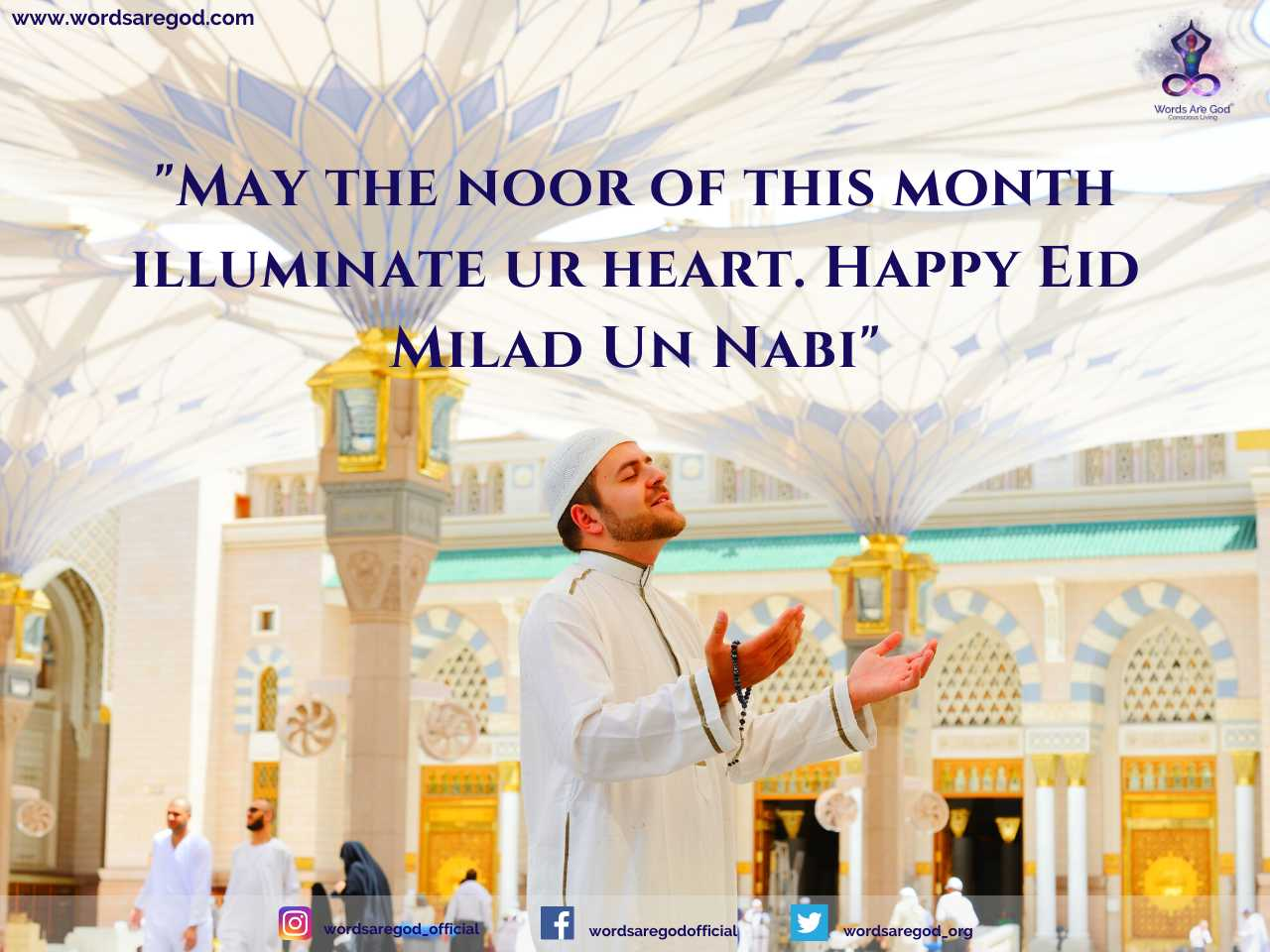 Eid Milad-Un-Nabi 2020 by Events and Festival