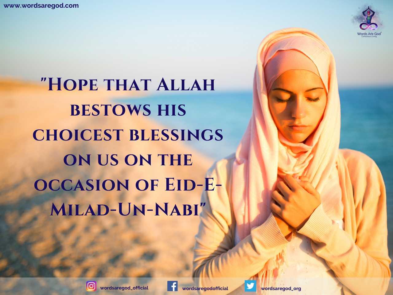 Eid Milad-Un-Nabi Wishes