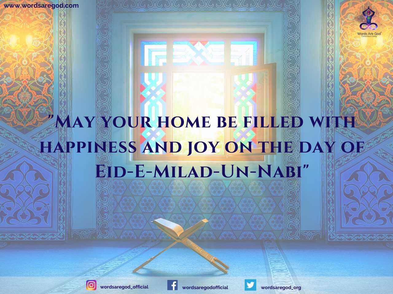 Happy Eid Milad-Un-Nabi