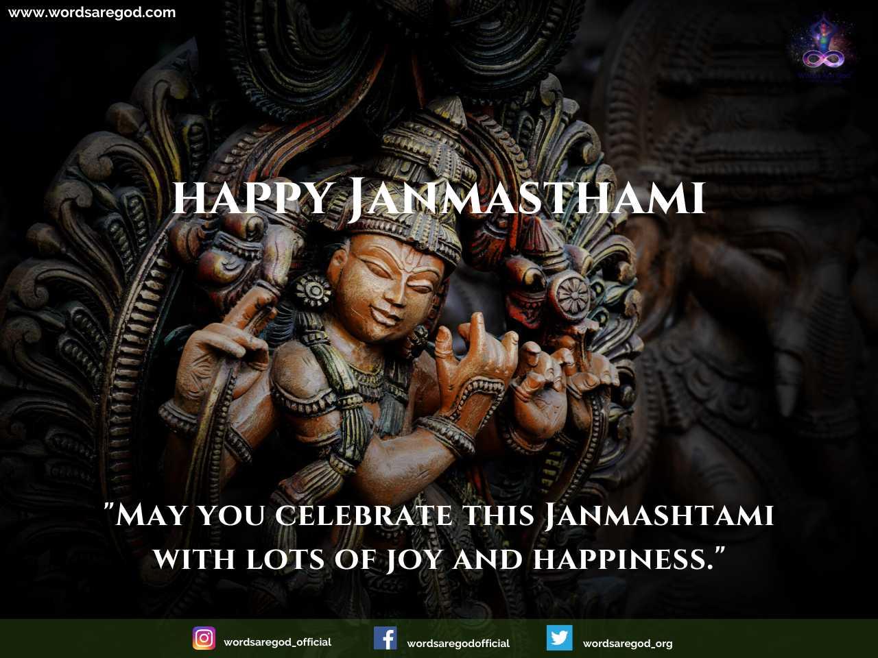 janmasthami Wishes