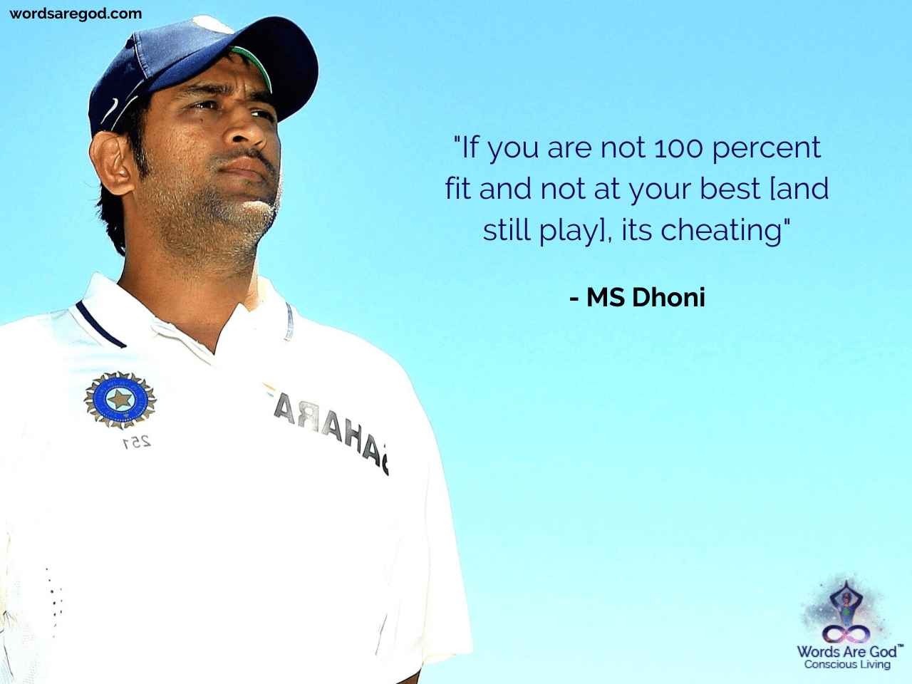 MS Dhoni   Inspirational Quote
