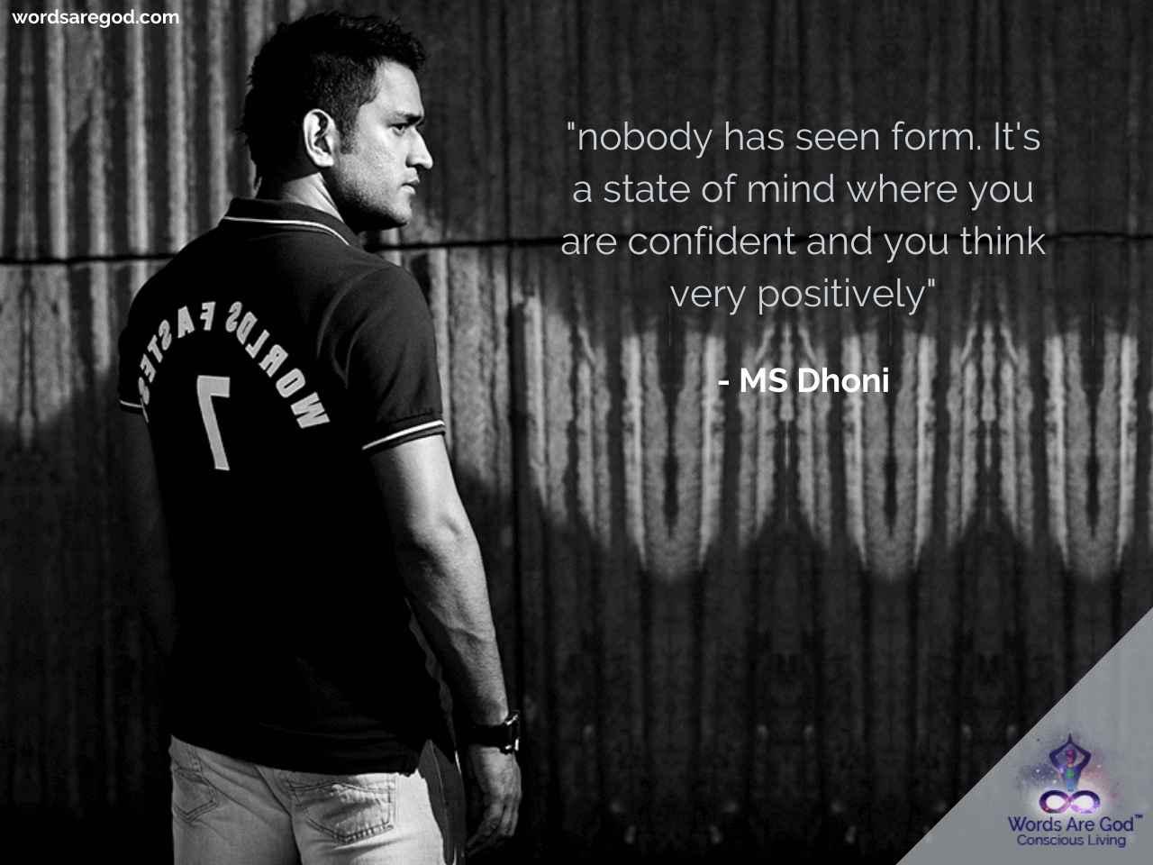 MS Dhoni   Motivational Quote