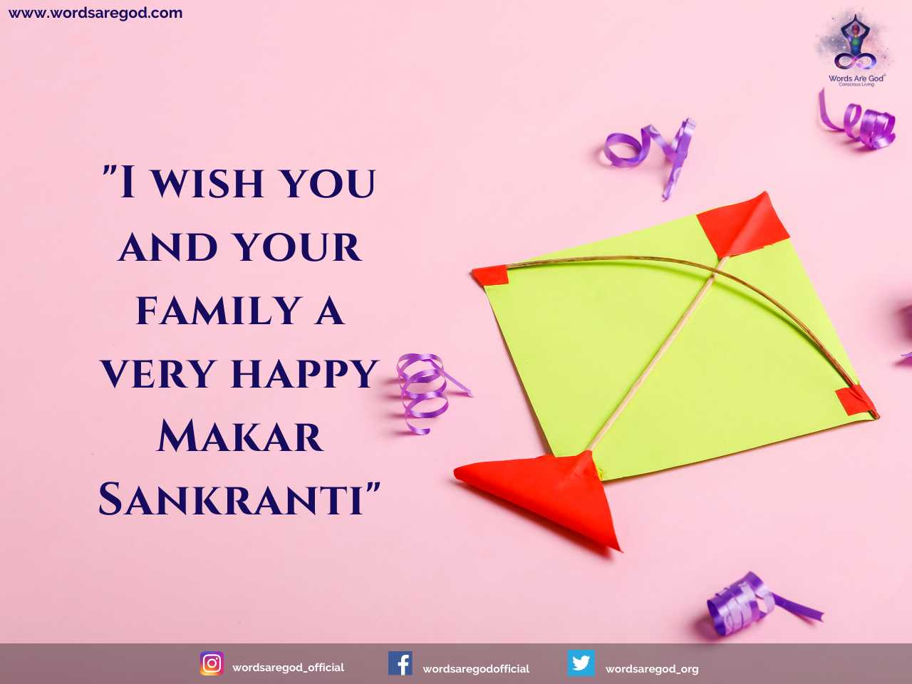 Sankranti Wishes by Events and Festival